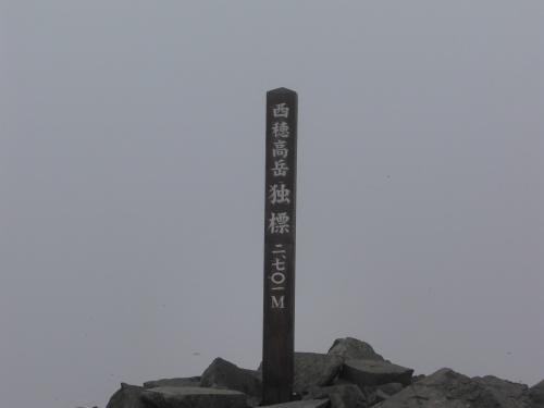 2081264